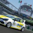Renault Clio Cup eSports Series 2020
